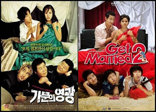 MARRYING THE MAFIA vs GET MARRIED 2