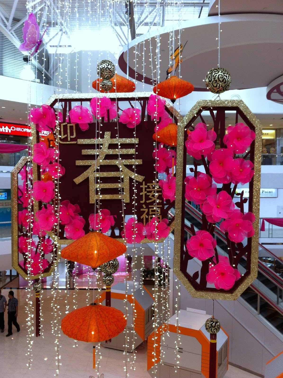 Just capture chinese new year decoration for Decoration new year