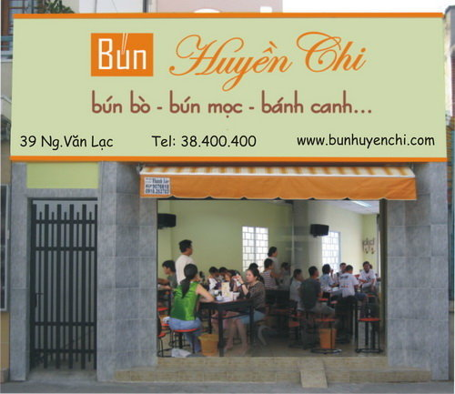 Tổng hợp các quán bún bò Huế ngon tại Sài Gòn, Diemanuong365