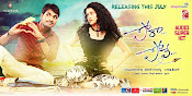 Pora Pove Movie wallpapers-thumbnail-10