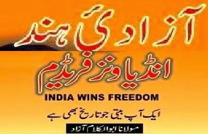 http://books.google.com.pk/books?id=hPhxBAAAQBAJ&lpg=PA1&pg=PA1#v=onepage&q&f=false