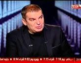 أسرار من تحت الكوبرى مع طونى خليفة -  الثلاثاء 25-11-2014