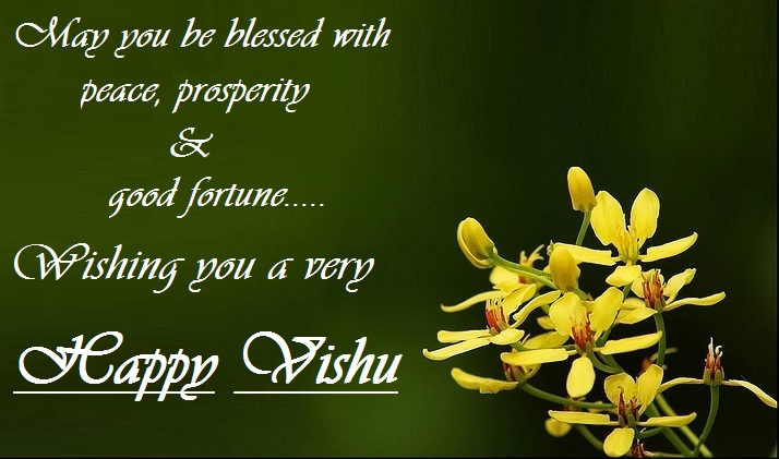 Vishu Wishes : Free Sending Latest Simple and Cute Happy Vishu ...