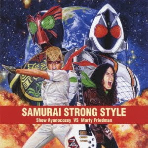 SAMURAI STRONG STYLE [Single]