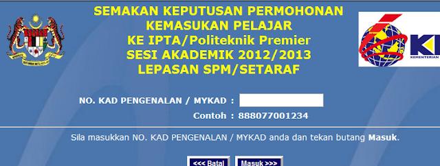 semakan keputusan spm 2013 melalui online keputusan spm 2012 semak