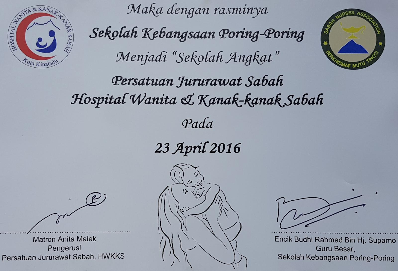 Persatuan Jururawat Sabah, Hospital Wanita dan Kanak-Kanak Sabah