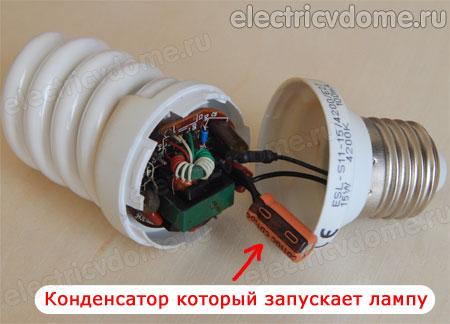 Почему светодиодный светильник мигает