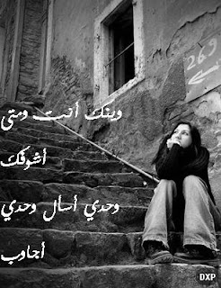 صور مع كلمات جميله - اجمل صور فيها كلمات