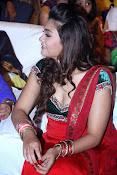 Naziya hussain latest glamorous photos-thumbnail-4