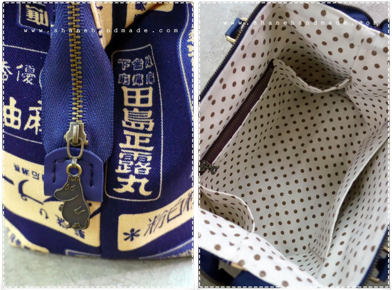 Shané Handmade: Metal-frame Bag