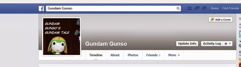 Gundam Gunso on Facebook
