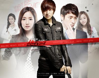 Ver Lista de  capitulos de City Hunter