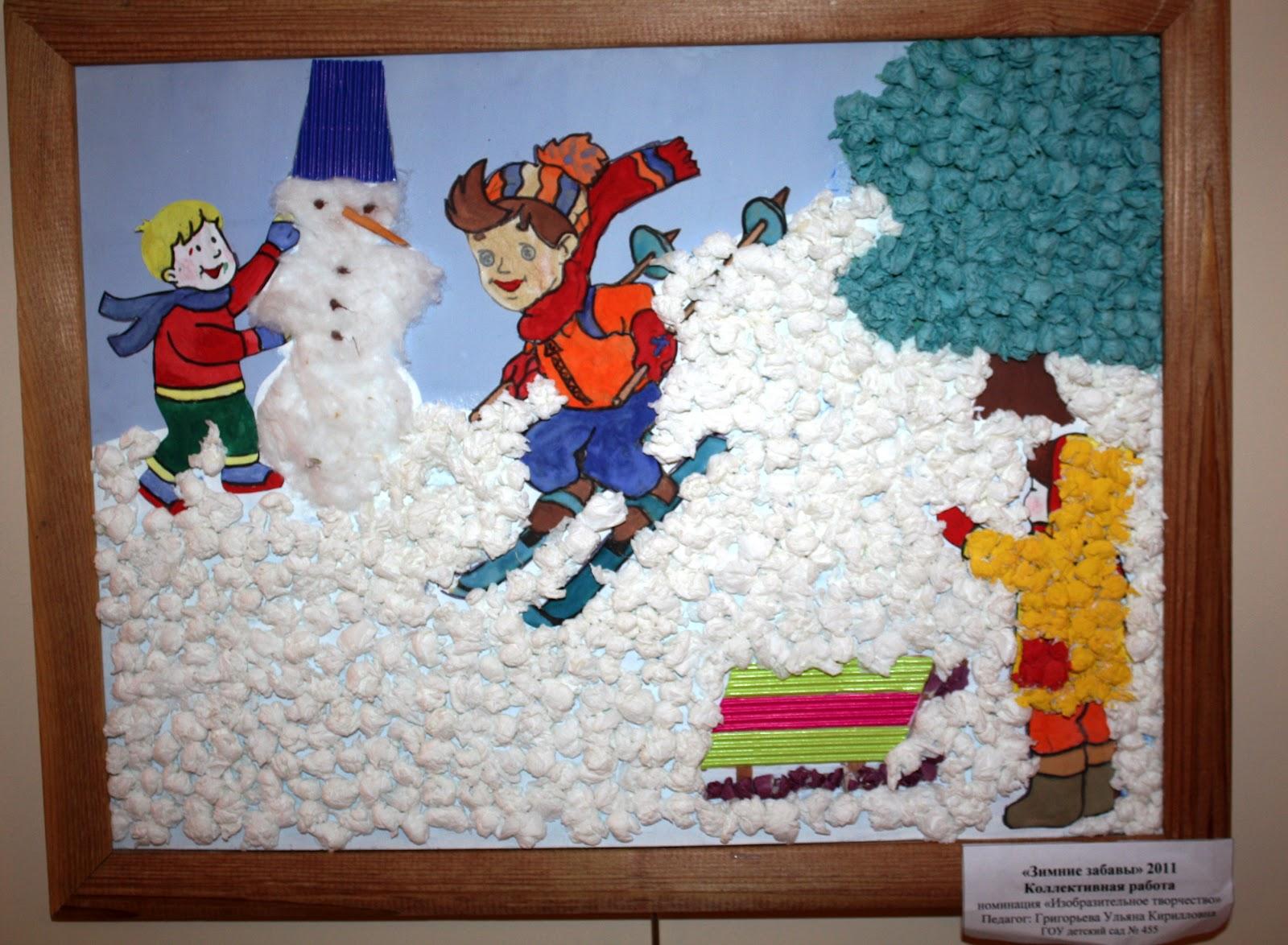 поделки о зиме для школьников фото