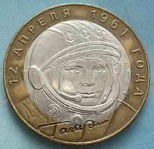 vladimir ilyushin: first man in space