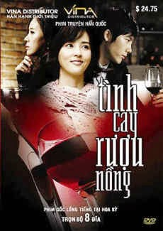 Spicy Love On Wine 2008 poster
