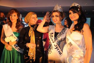 مهرجان السياحة العربية السادس وتكريم المبدعين