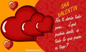 Mensajes sms del dia de San Valentin 2016, Mensajes dia de San Valentin, mensajes para el dia de san valentin, dia de san valentin en españa, frases para el dia de san valentin.