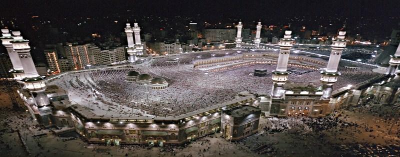 islami+facebook+kapak+resimleri-kabe-hac-mekke-ALLAH-din-dini-ramazan-ramadan-kapak-dini-kapaklar-download-face-kapakları-facebook-facebook-cover-facebook-covers-facebook-kapak-facebook-kapaklar-facebook-kapakları.jpg (800×315)