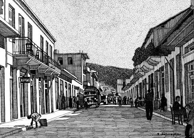 Ηγουμενιτσα 1937 σταθμοσ κτελ