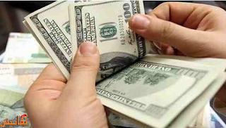 اسعار الدولار اليوم في السوق السوداء