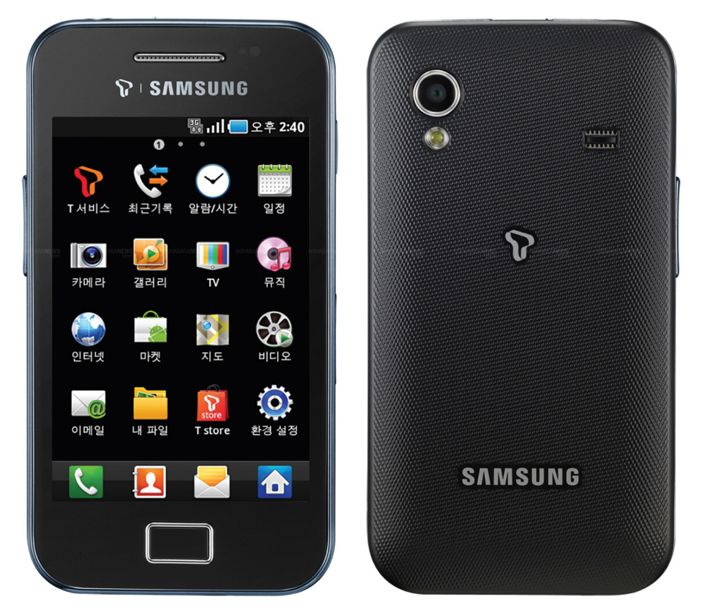 Smartphone Samsung Galaxy Ace S5830 Android 5,0 MP - celular samsung galaxy ace imagens