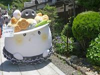 しろんちゃんという長岡京市のユルキャラが登場した!