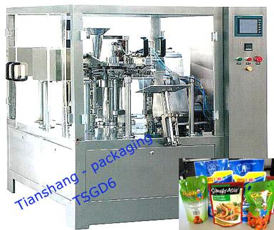 Bag Juice Machine1