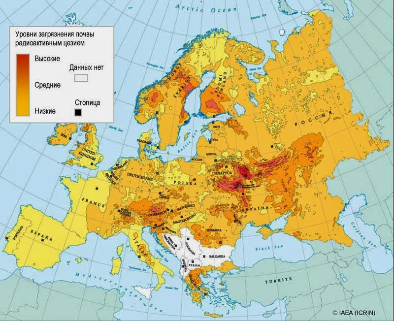 Chernobyl Nuclear Disaster: A Terrorist Attack By The Usual Suspects ...