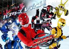 assistir - Tokumei Sentai Go-Busters - Episódios - online