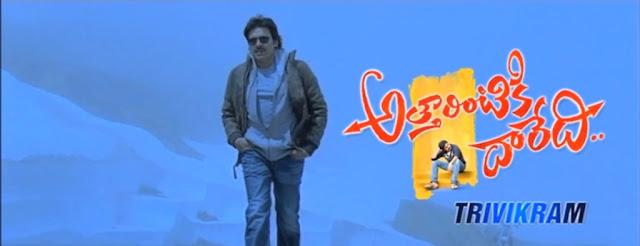 Atharintiki Daaredi Telugu Movie Wallpapers