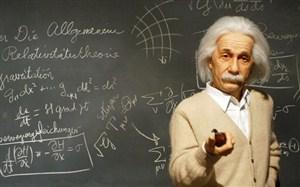 Pengertian Fisika Menurut Para Ahli