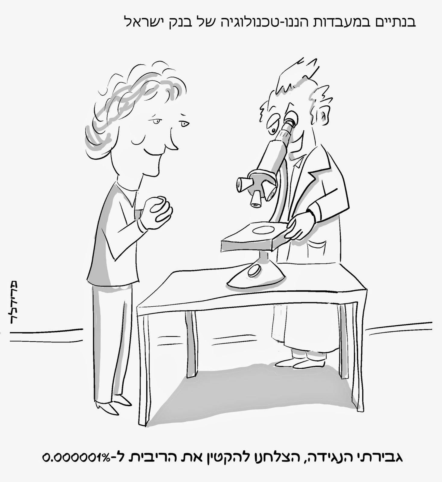 Image result for קריקטורה של יאיר גרבוז ובנט