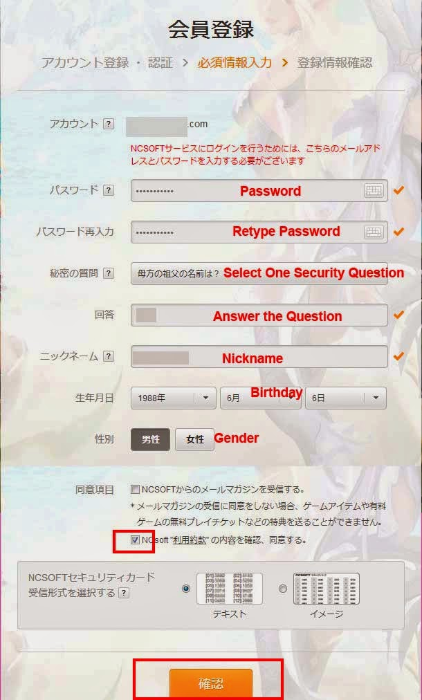 How To Register Blade and Soul Japan-4