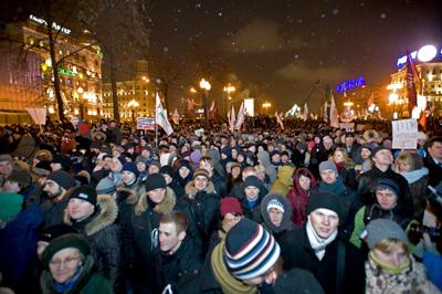 Фото Укринформ:митинг