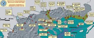 Νίκος Λυγερός, Ο ορυκτός πλούτος της Ελλάδας