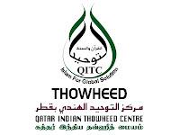 QITC Logo