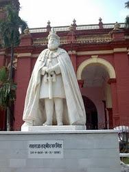 महाराज लक्ष्मीश्वर सिंह