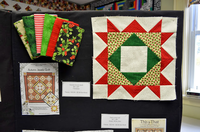 Autumn Jewels (84''-x-84'') Style: Christmas | First Block: $5 | Pattern: $19.99