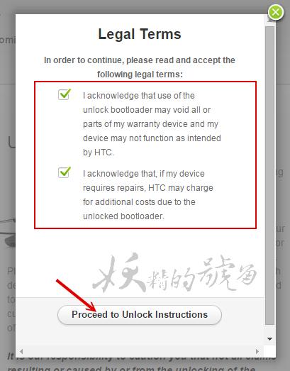 4 - 【圖文教學】HTC 官方解鎖詳盡步驟,刷機ROOT自己來!