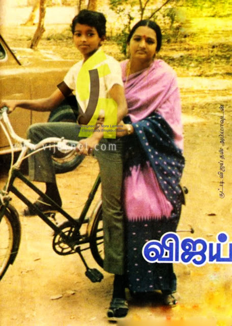 Vijay with his mom Shobha