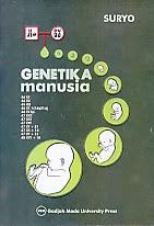 toko buku rahma: buku GENTIKA MANUSIA, pengarang suryo, penerbit UGM press
