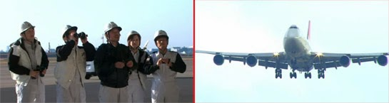 Watanabe and the engineers on the runway. / The aircraft making its flyby.