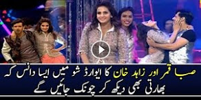 Saba Qamar Dance Video on Hum Style Awards