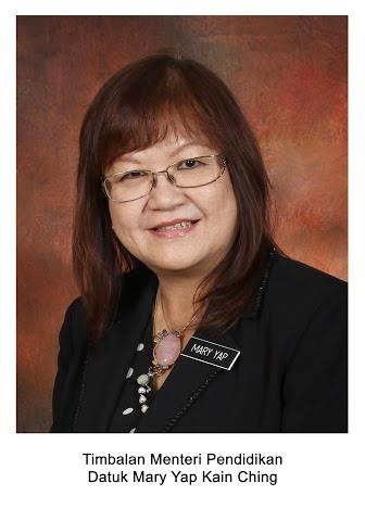 Senarai Menteri Kementerian Pendidikan Malaysia