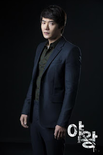 Kwon Sang Woo as Ha Ryu
