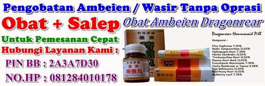 Obat Ambeien Ampuh Terbaik