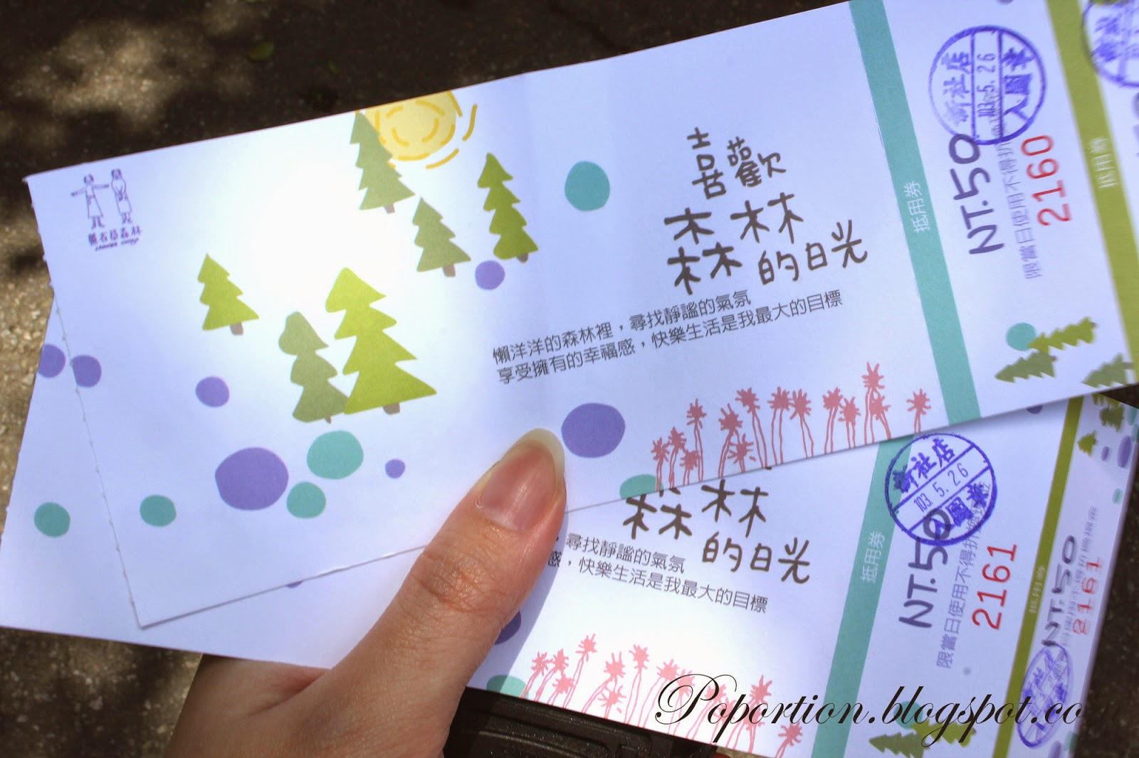 tickets to lavender cottage