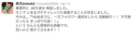 中島京子 鳳還巢重做穴女 × 川並舞夏 現蹤!