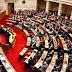 Ψηφίστηκε το νομοσχέδιο για τους πλειστηριασμούς