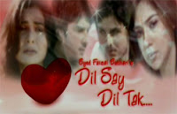 Dil Say Dil Tak PTV Home Latest Episode